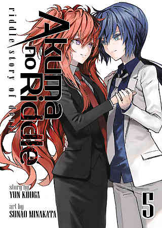Akuma No Riddle Bk 05