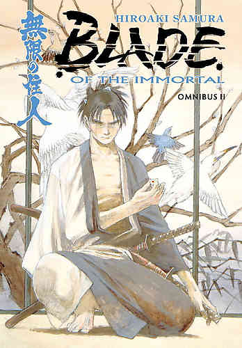 Blade of the Immortal Omnibus 02