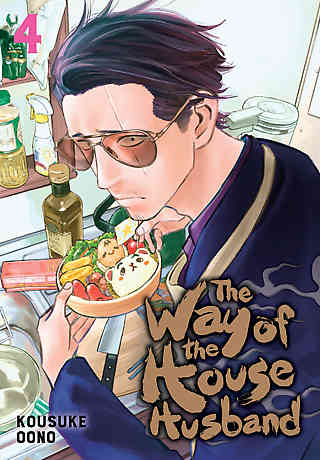 Way of the Househusband Bk 04