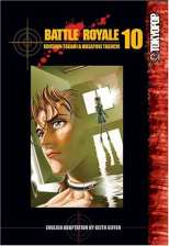 Battle Royale Bk 10