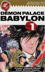 Demon City Hunter Demon Palace Babylon Bk 1