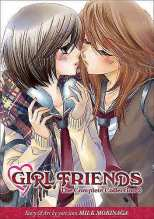 Girl Friends The Complete Collection Bk 02