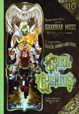 Girl Genius Bk 10 Agatha Heterodyne and the Guardian Muse