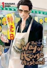 Way of the Househusband Bk 01