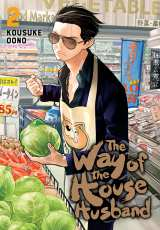 Way of the Househusband Bk 02
