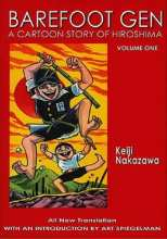 Barefoot Gen Bk 01 A Cartoon Story of Hiroshima