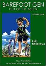 Barefoot Gen Bk 04 Out of the Ashes