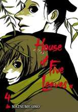 House of Five Leaves Bk 04