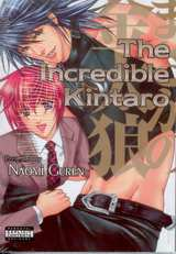 Incredible Kintaro