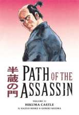 Path of the Assassin Bk 11 Hikuma Castle
