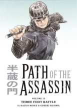 Path of the Assassin Bk 12 Three Foot Battle