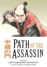 Path of the Assassin Bk 06 Life's Greatest Difficulty