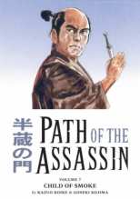 Path of the Assassin Bk 07 Center of the World