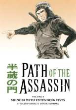 Path of the Assassin Bk 08 Shinobi with Extending Fists