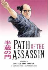 Path of the Assassin Bk 09 Battle for Power